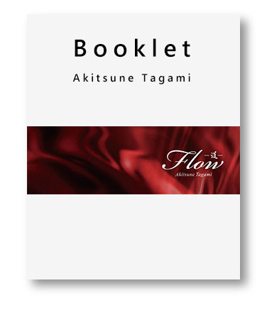 Tagami's Booklet